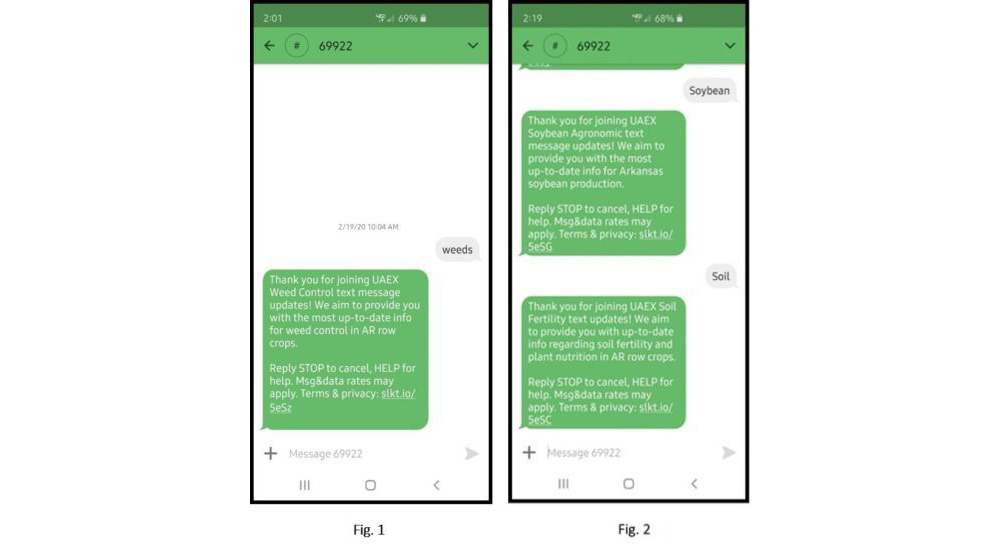 uaex text screen shot